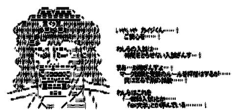AAの画像化(38)