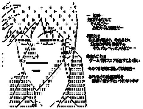 AAの画像化(46)