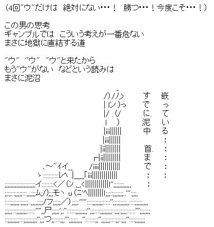 AAの画像化(35)