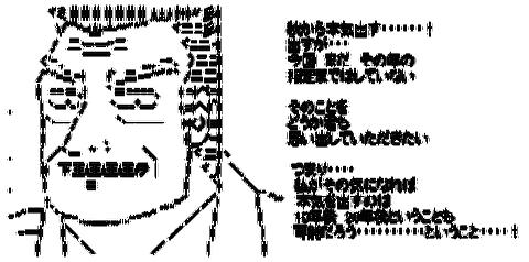 AAの画像化(3)