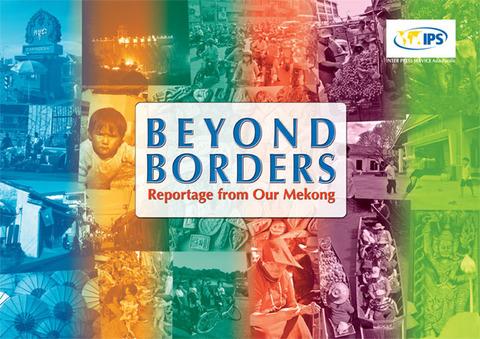 BeyondBorders_BookCover