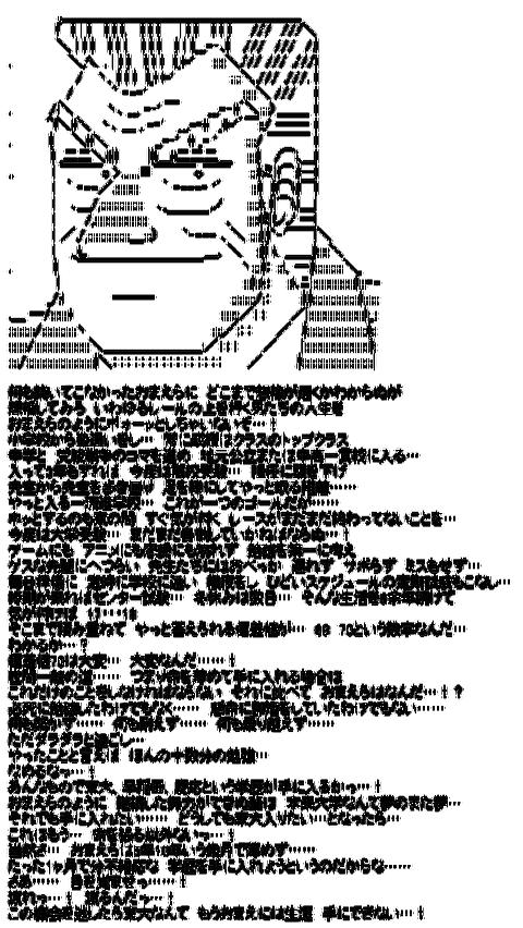 AAの画像化(6)