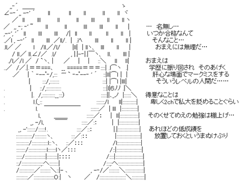 AAの画像化(24)