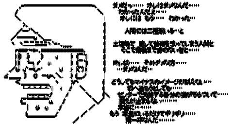 AAの画像化(34)