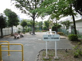 前野町一丁目児童遊園