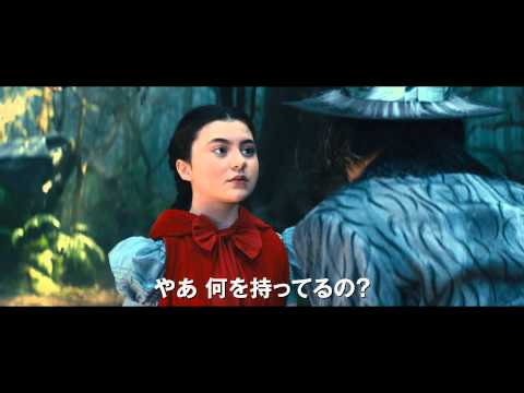 Disney co jp records dating funny 9