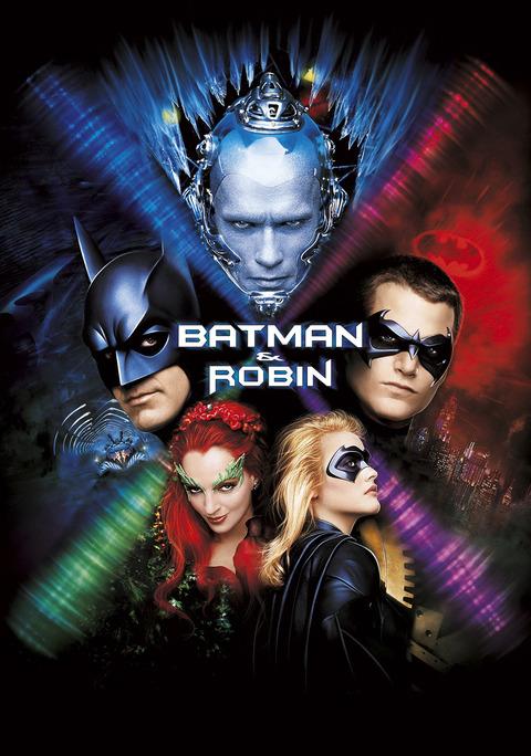 batman--robin-5216dca26f523