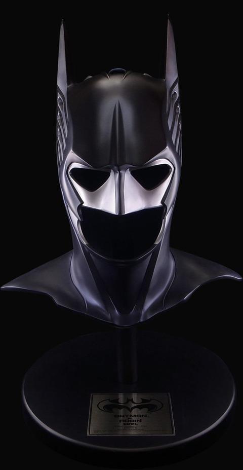 batmanr1