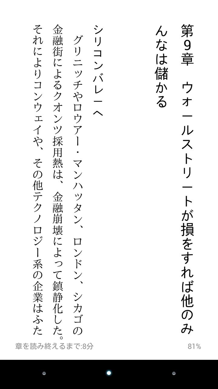 Screenshot_2014-11-21-21-19-17