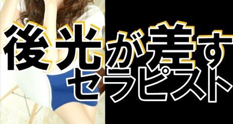 akasaka8-sam2-708x376