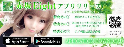 bnr_app