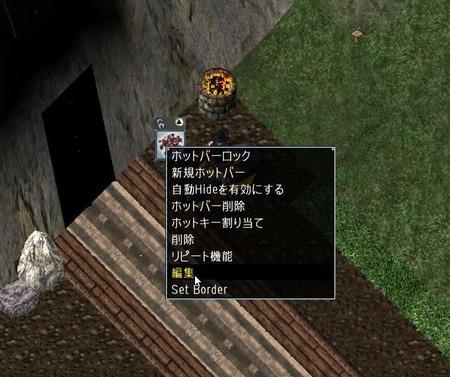 kiji02