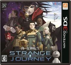 strange journey deep