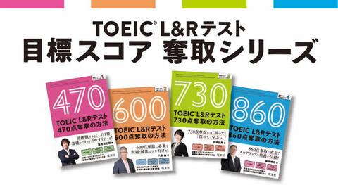 奪取_blog