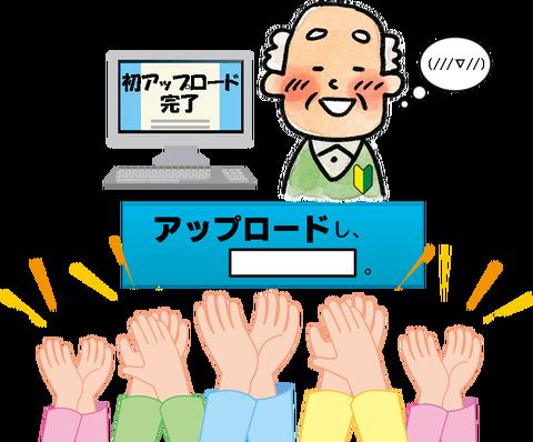 applaud_Mini