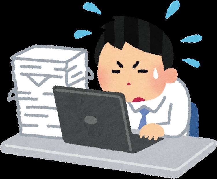 workload_Mini