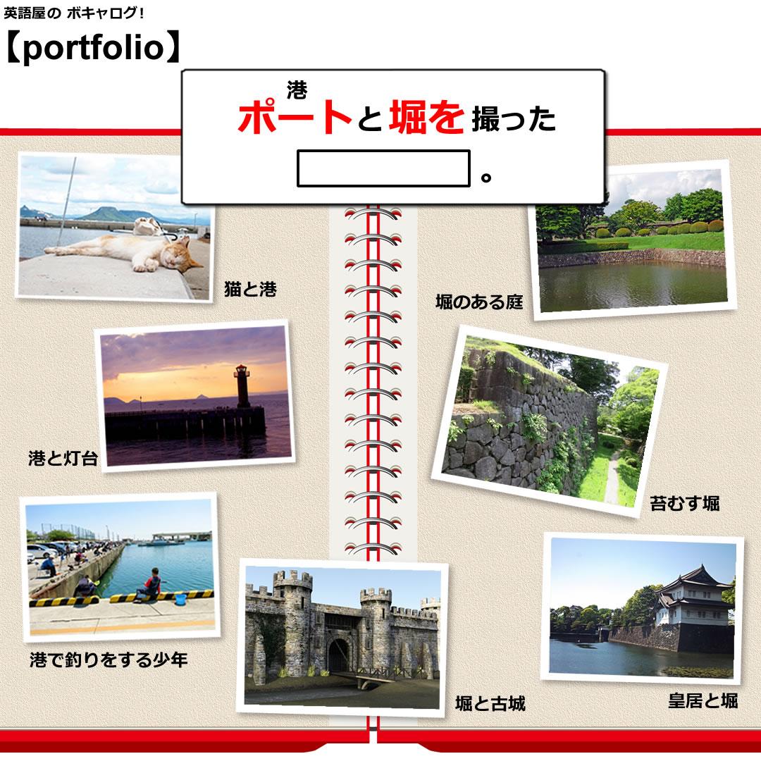 portfolio_Mini
