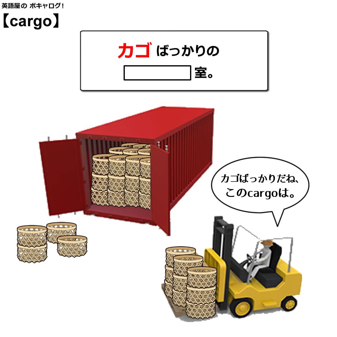 cargo_Mini