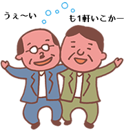 accompany_Mini