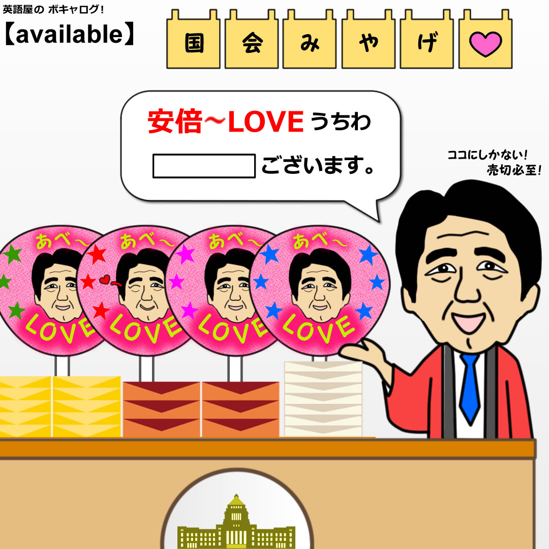 available_Mini