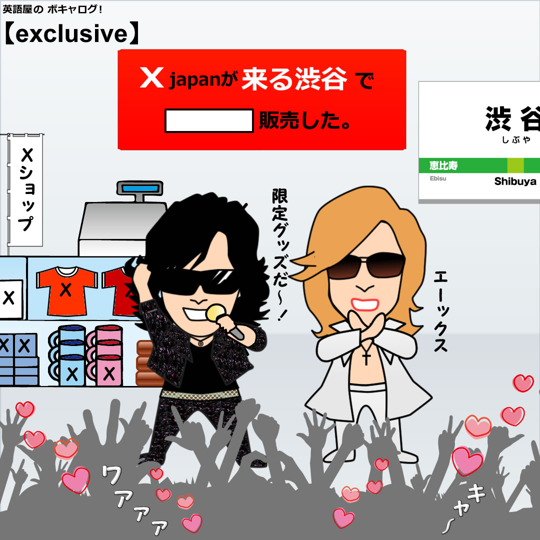 exclusive_Mini