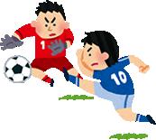soccershotmini