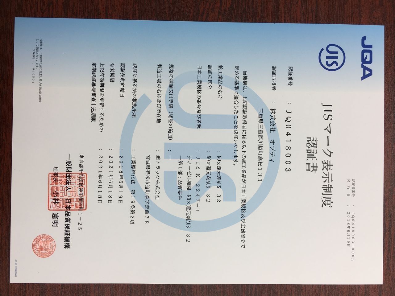 9659BCEF-56BE-490D-80D4-70AC6281925A