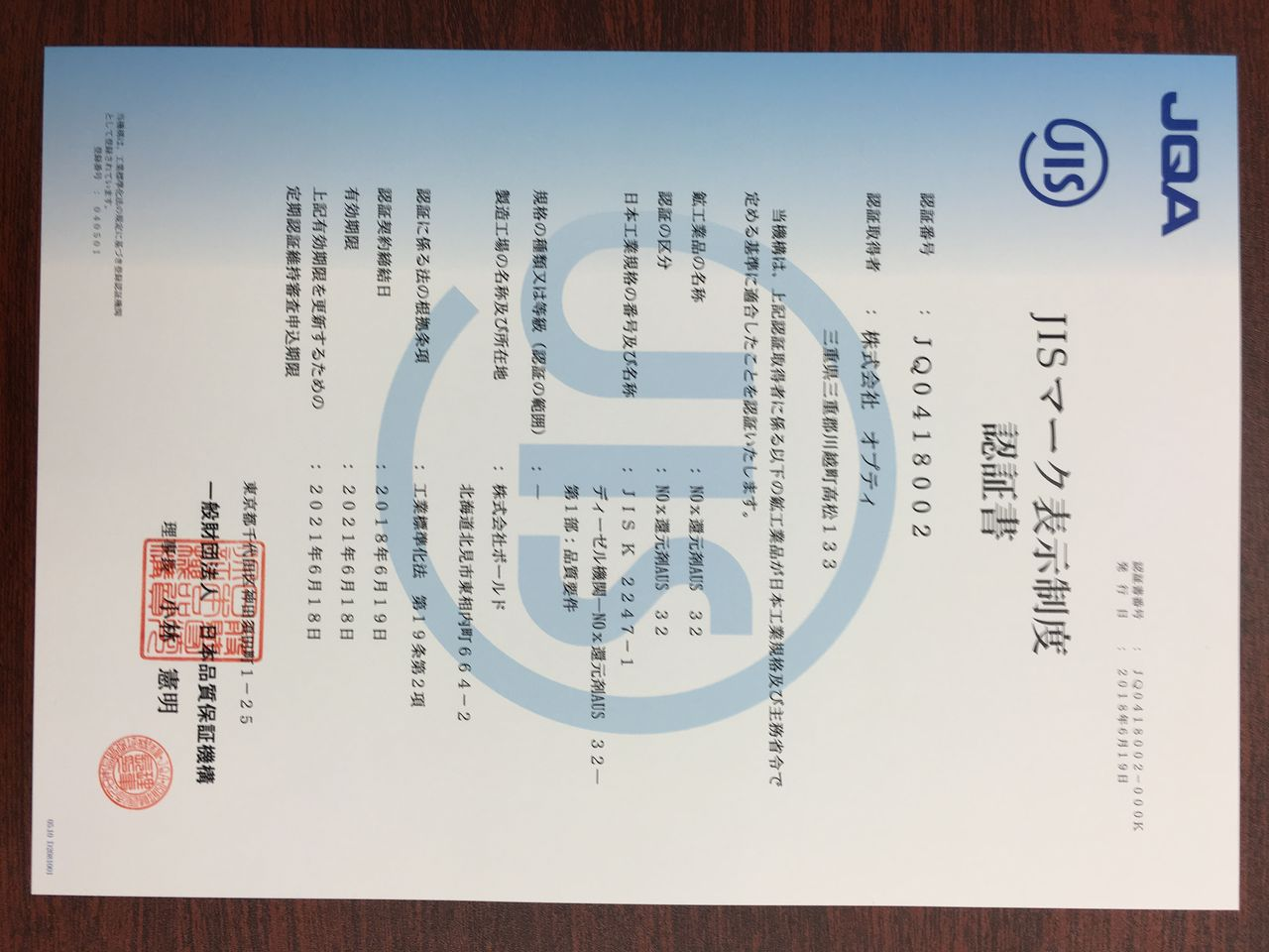 692C4D27-52D4-4484-A1CE-AF96AAF89786