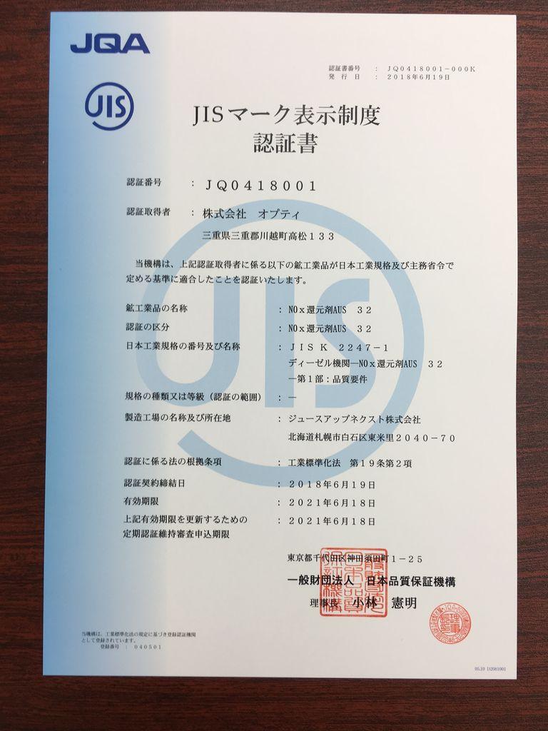 1FDC2D6A-0753-452F-B825-730A43C7B99C