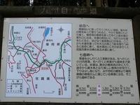 坂本峠にて
