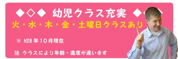 als_youjikurasu_bn1