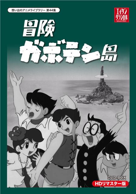 http://livedoor.blogimg.jp/eiken_anime/imgs/b/5/b50fd15e.jpg