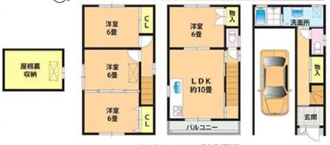 花川2丁目★中古戸建