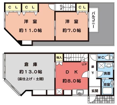 竹島借家★間取図カラー