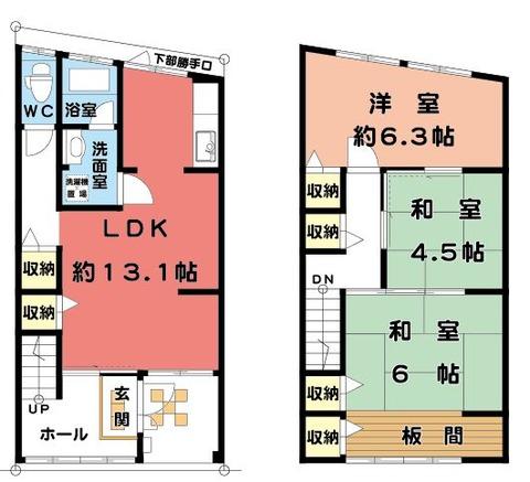 姫里3★カラー間取図