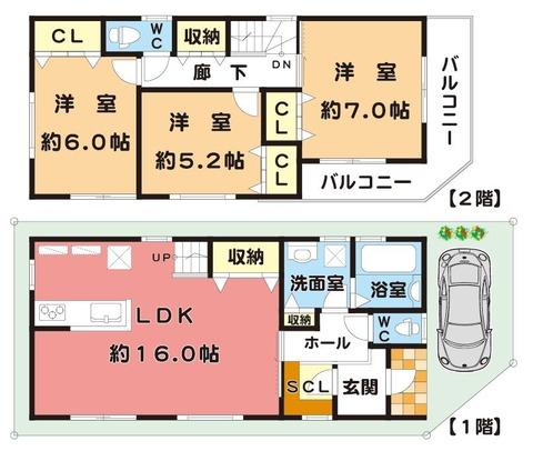 佃2★2階建カラー