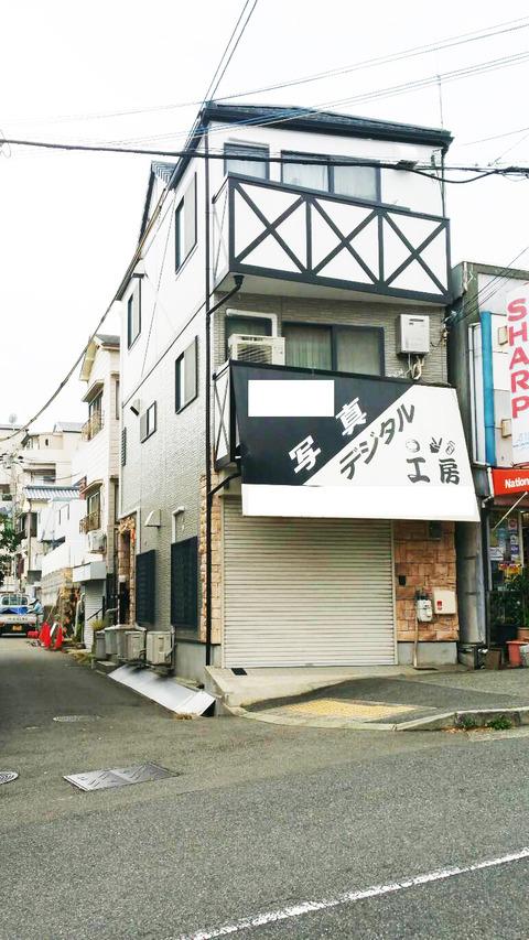 神戸市外観