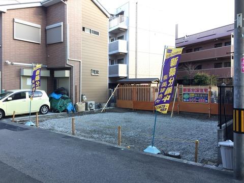 塚本6丁目現地写真