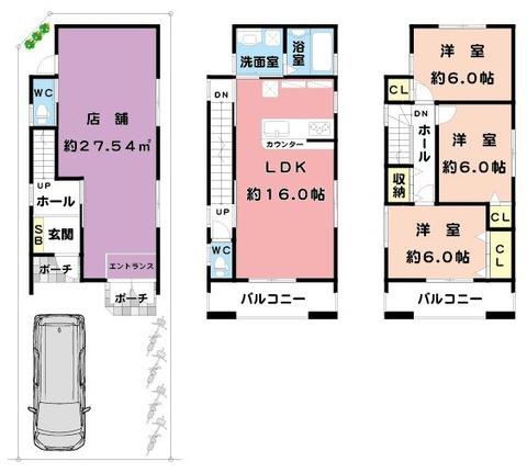 大和田★新築カラー