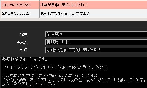 D-002961