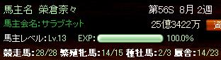 D-002884