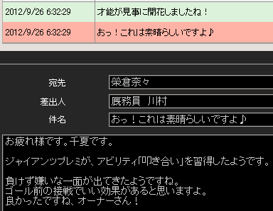 D-002960