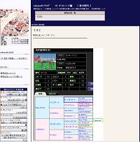 eikuraのブログ GIチャレンジ編 ( 青の時代 )へ