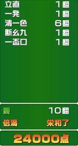 20070428_2