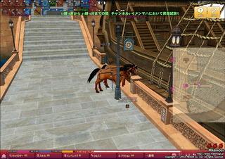 mabinogi_2011_11_05_001