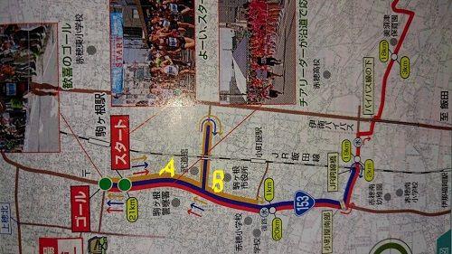 DSC_0138 コース
