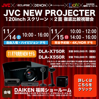 jvc_index
