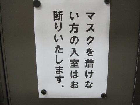 IMG_1009[1]