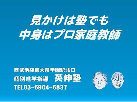 プログロゴ-blue-2