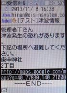 エイシン画像3